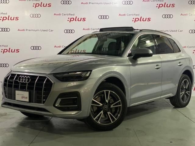 Audi Q5 2.0 L 45 Tfsi Elite Dsg 2021 automático $1.010.000